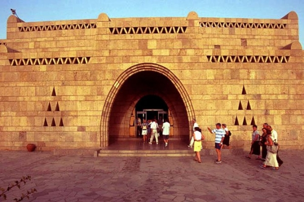 Private Tour: The Nubian Museum