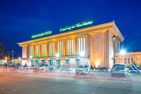 Aswan Railway Station Private Arrival Transfer